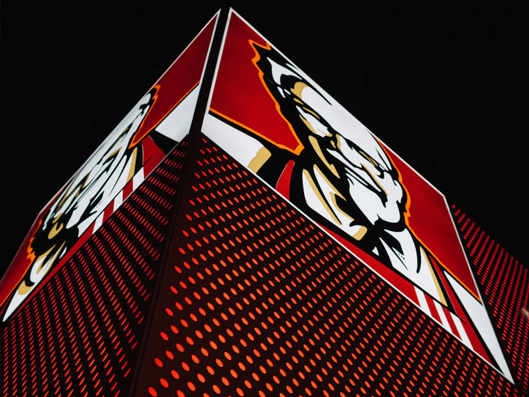 KFC krízishelyzet